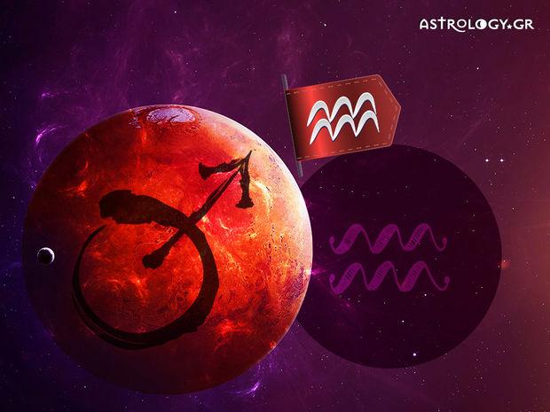 Άρης στον Υδροχόο: Πώς επηρεάζει το ζώδιο του Υδροχόου;