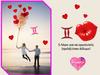 5 λόγοι για να ερωτευτείς έναν Δίδυμο!