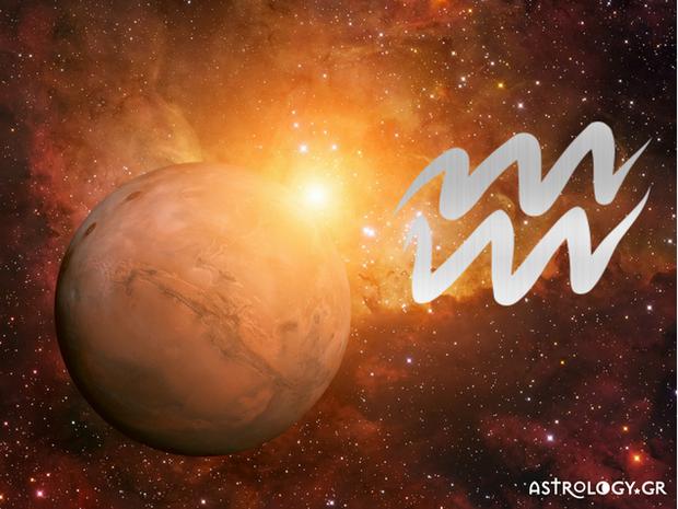 Τι φέρνει στην Ελλάδα ο Άρης στον Υδροχόο;