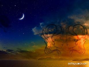 Προβλέψεις για τη Νέα Σελήνη στους Διδύμους: Πώς επηρεάζει τα 12 ζώδια;