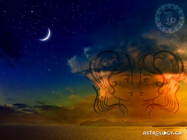 Αιγόκερως: Πρόβλεψη Νέας Σελήνης Ιουνίου στους Διδύμους