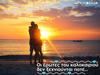 Summer love 2018: Μάθε τι επιφυλάσσει το φετινό καλοκαίρι στα ερωτικά σου!