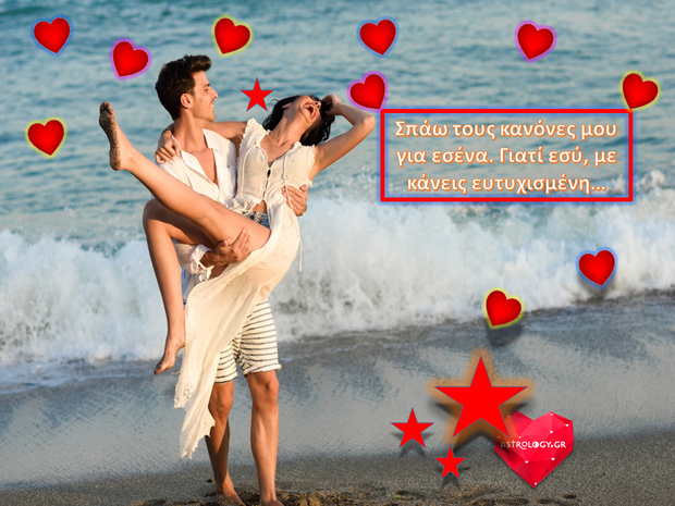 Ερωτικές Προβλέψεις Ιουλίου 2018: Τι λένε τα άστρα για τον έρωτα;