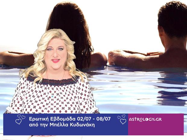 Οι ερωτικές προβλέψεις της εβδομάδας 02/07 - 08/07 από την Μπέλλα Κυδωνάκη