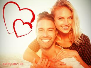 Ποιος πλανήτης δείχνει το γάμο, το πάθος ή το χωρισμό σε μια σχέση;