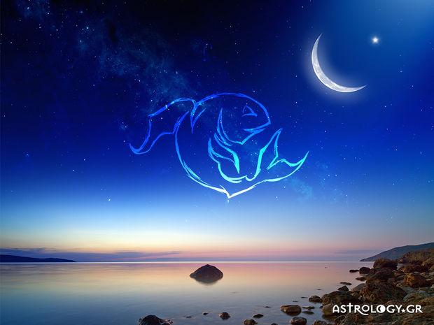Προβλέψεις για τη Νέα Σελήνη - Έκλειψη στον Λέοντα: Πώς επηρεάζει τον Ιχθύ;
