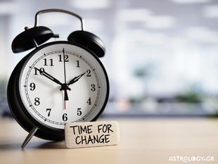 Ζώδια Σήμερα 21/9: Δεν υπάρχει πρόοδος χωρίς αλλαγή