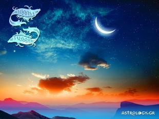 Προβλέψεις για τη Νέα Σελήνη στον Ζυγό: Πώς επηρεάζει τον Ιχθύ;