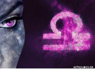 Έχεις πλανήτες στον Ζυγό στο γενέθλιο ωροσκόπιό σου; Μάθε τι σημαίνει!
