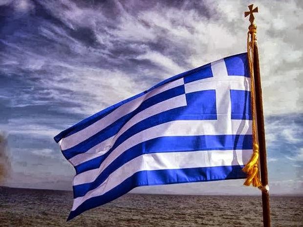 Τι λένε τα άστρα, θα αποζημιωθεί η Ελλάδα για το κατοχικό δάνειο;