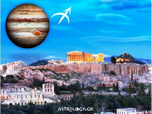 Δίας στον Τοξότη: Προβλέψεις για την Ελλάδα