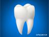 Ονειροκρίτης: Είδες στον ύπνο σου ότι χάνεις δόντια;