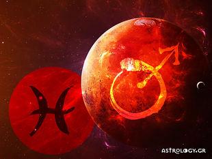 Πόσο επηρεάζει ο Άρης στους Ιχθύς τα 12 ζώδια;