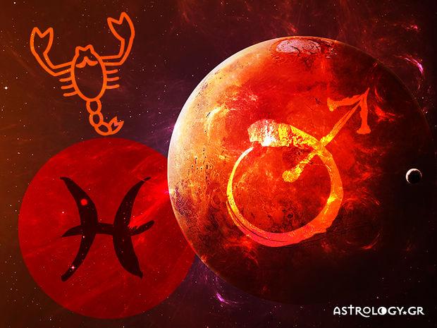 Άρης στους Ιχθύς: Πώς επηρεάζει το ζώδιο του Σκορπιού;