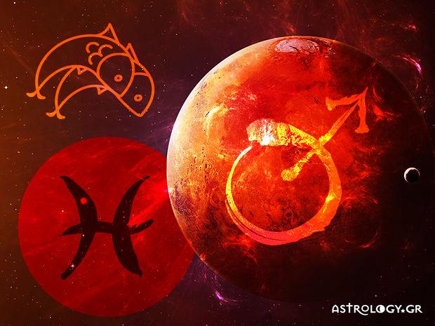 Άρης στους Ιχθύς: Πώς επηρεάζει το ζώδιο των Ιχθύων;