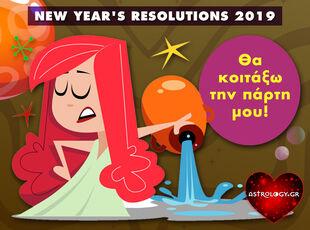 Νέα χρονιά, νέα μυαλά! Η μεγάλη απόφαση του Υδροχόου για το 2019!
