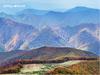 Ονειροκρίτης: Μήπως είδες στον ύπνο σου βουνό;