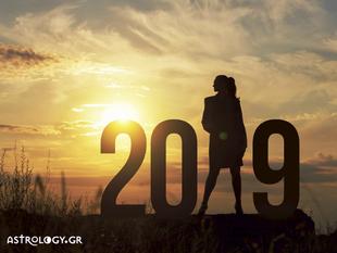Τι φέρνει το 2019 στα επαγγελματικά σου;