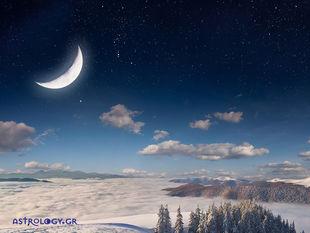 Προβλέψεις για τη Νέα Σελήνη-Έκλειψη στον Αιγόκερω: Πώς επηρεάζει τα 12 ζώδια;