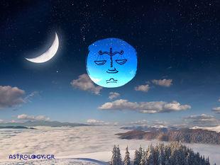 Προβλέψεις για τη Νέα Σελήνη-Έκλειψη στον Αιγόκερω: Πώς επηρεάζει τον Ζυγό;