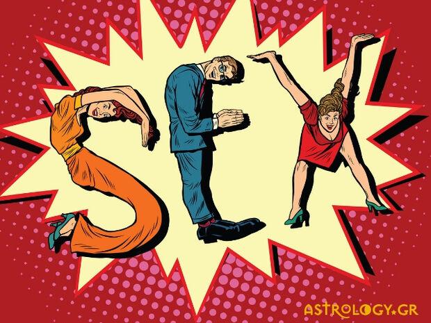 AstroVote: Ποιο ζώδιο είναι… εθισμένο στο σεξ;