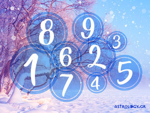 Αριθμολογία: Προβλέψεις για τα Ερωτικά και Οικονομικά του Φεβρουαρίου