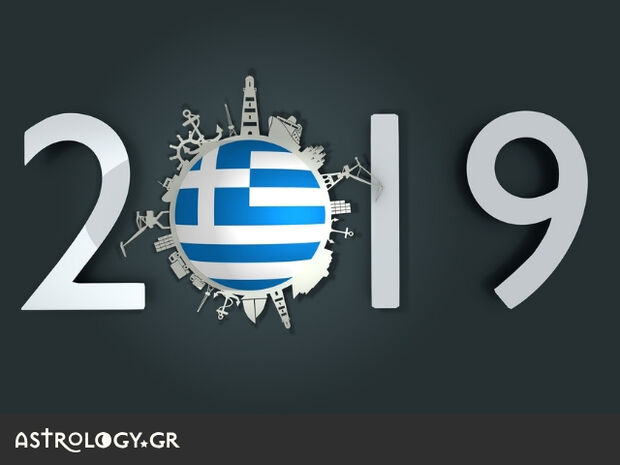 Ελλάδα 2019: Μια χρονιά πλούσια σε θετικά και αρνητικά στοιχεία!