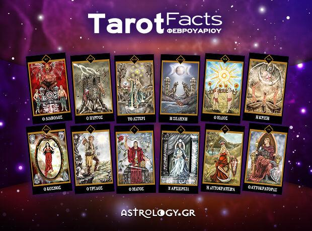 Tarot Facts Φεβρουαρίου: Η αποκαλυπτική κάρτα του μήνα για το ζώδιό σου