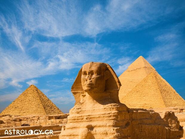 Πότε πρέπει να έχεις γεννηθεί, για να είσαι Σφίγγα στο Αιγυπτιακό ωροσκόπιο;