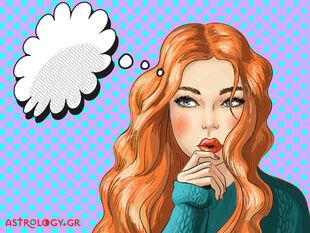 Τεστ για γυναίκες Υδροχόους: Πώς πιστεύεις ότι είσαι σαν ερωμένη;
