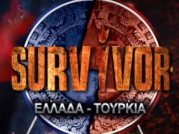 Χαμός στον ΣΚΑΙ: «Κόβεται» το Survivor Ελλάδα – Τουρκία - Ποια λύση εξετάζει το κανάλι