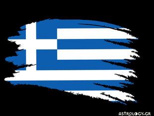 Τι θα φέρει ο Άρης στον Ταύρο στην Ελλάδα;