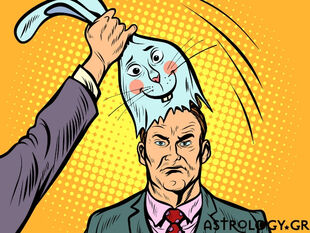Astrovote: Ποιος είναι ο... μασκαράς του ζωδιακού;