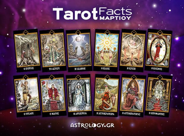 Tarot Facts Μαρτίου: Η αποκαλυπτική κάρτα του μήνα για το ζώδιό σου
