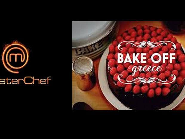 Κι όμως! Την φιναλίστ του «Bake off Greece» την είχαμε δει και στο MasterChef