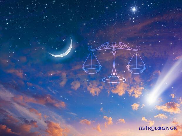 Προβλέψεις για τη Νέα Σελήνη στον Κριό: Πώς επηρεάζει τον Ζυγό;