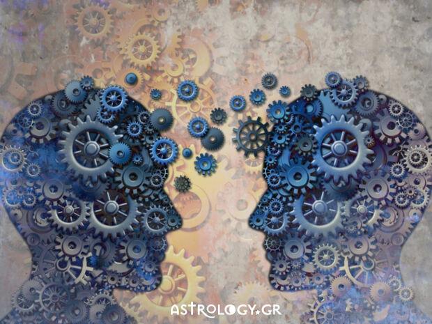 Ζώδια σήμερα 07/04: Μάζεψε το μυαλό σου