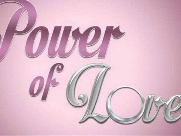 Εκτός προγράμματος του ΣΚΑΪ το Power of love- Τι συμβαίνει;