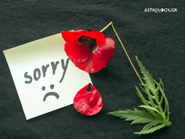 Ποια ζώδια είναι πρόθυμα να ζητήσουν συγγνώμη και ποια αρνούνται πεισματικά;