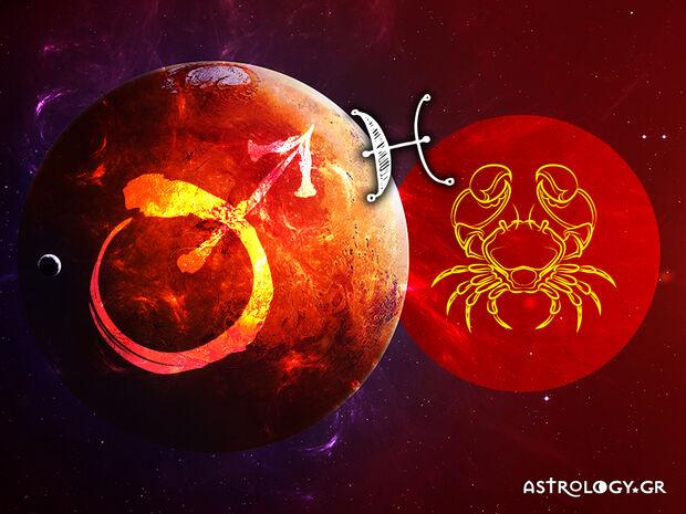 Ιχθύ, εκεί πρέπει να προσέχεις με τον Άρη στον Καρκίνο