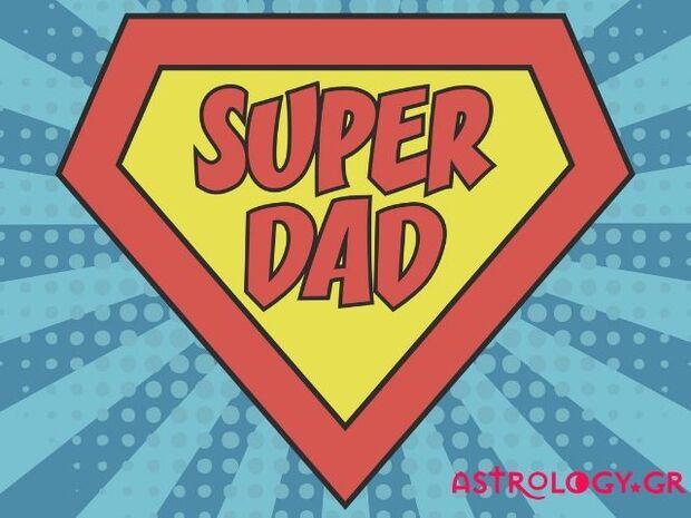 Astrovote: Ψήφισε και πες μας ποιον θεωρείς τον καλύτερο πατέρα του ζωδιακού