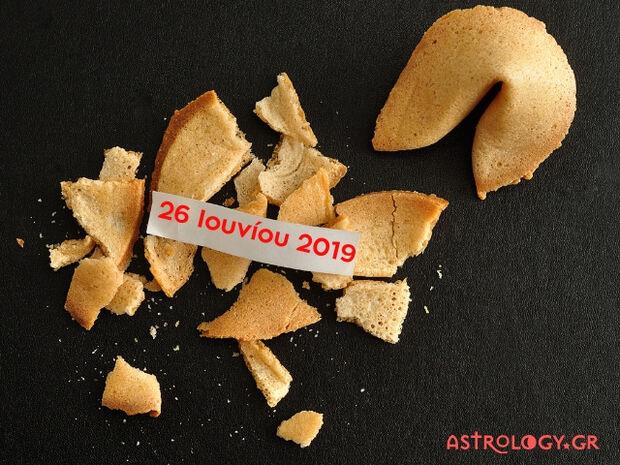 Fortune Cookie: Η «προφητεία» σου για σήμερα 26/06