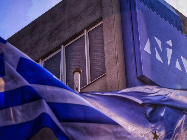 Εκλογές 2019: Όλοι οι υποψήφιοι βουλευτές της ΝΔ σε όλη την Ελλάδα (ΛΙΣΤΑ)