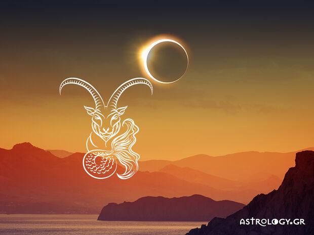 Αιγόκερε, πώς σε επηρεάζει η Νέα Σελήνη-Ηλιακή Έκλειψη στον Καρκίνο;