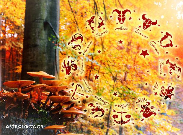 Εβδομαδιαίες προβλέψεις για όλα τα ζώδια από 18/11 έως 24/11